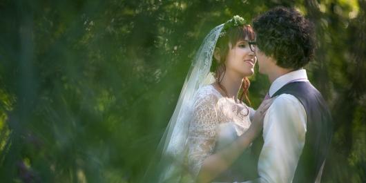 A Menyasszony Megérkezése