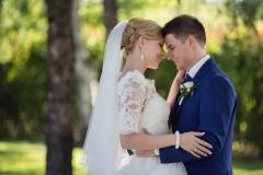 Ölelkezős Esküvői Kép